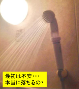 お客様の声/岐阜県/30代/A.I様-1