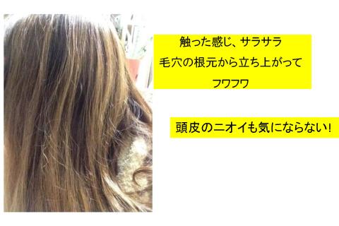 お客様の声/千葉県/30代/M.N様-2
