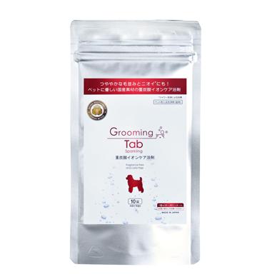 グルーミングタブ10錠入り|ホットタブStyle,薬用入浴剤,ペット用