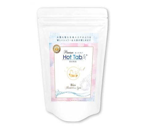 プレミアムホットタブ重炭酸湯Bio